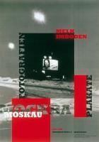 http://melchiorimboden.ch/files/gimgs/th-4_4_1998-mockba.jpg